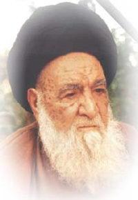 http://www.al-khoei.us/edara/pic/sira01.jpg
